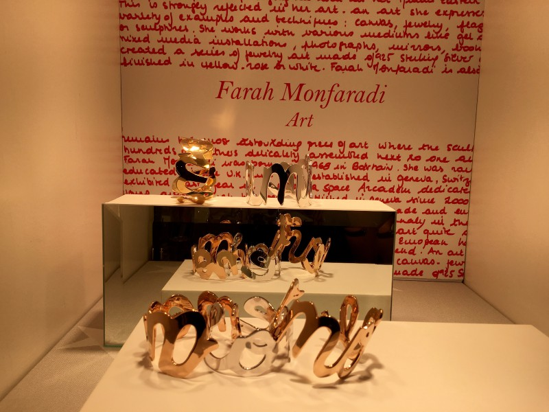 Farah Monfaradi collection