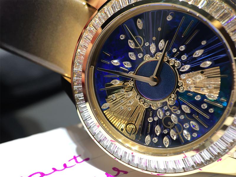 Dior Dior VIII Grand Bal