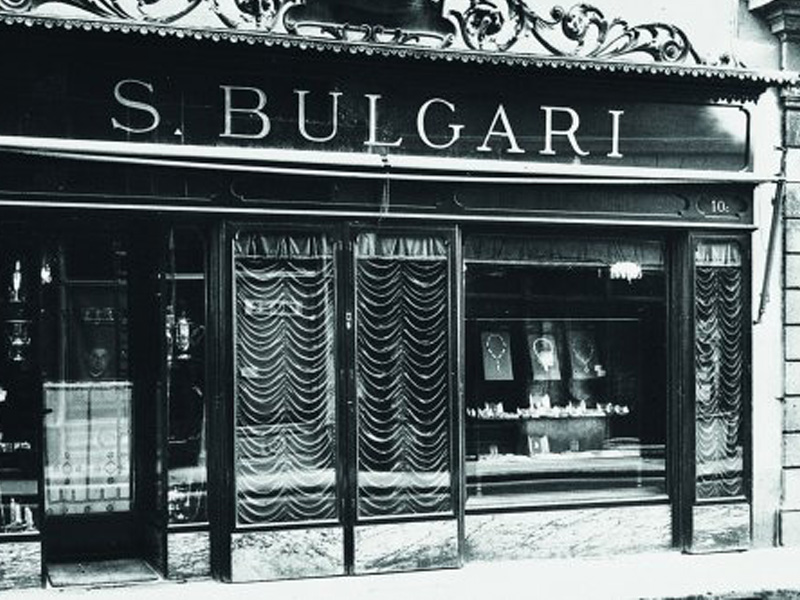 Bvlgari's first store in Paramythia, Greece