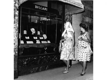Bvlgari store 1960
