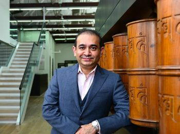 Nirav Modi : The Biggest Scam of the Jewelry Industry