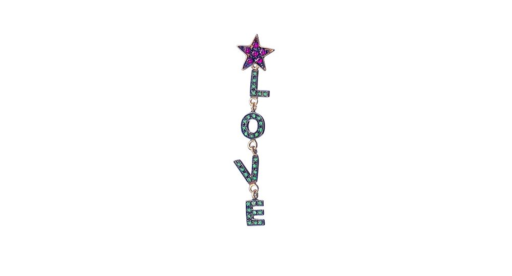 Only You Love Charm earring