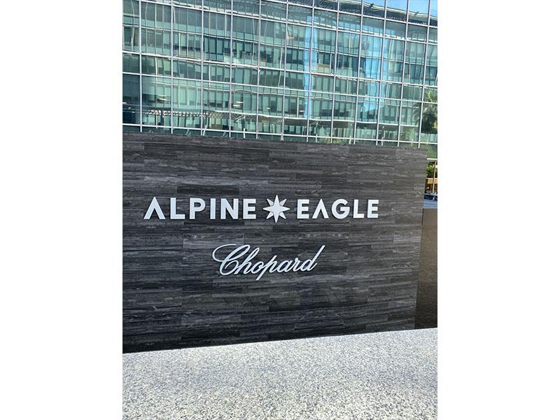 Dubai Watch Week - Alpine Eagle Chopard