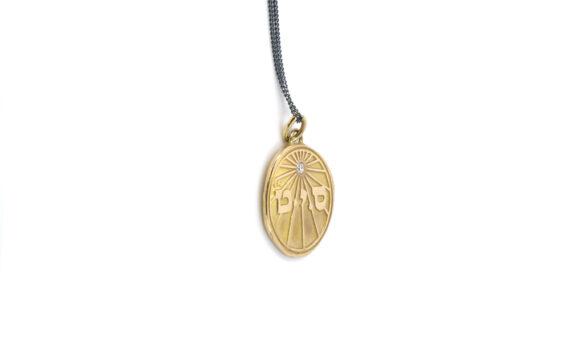 Rivka Nahmias N3 Miracle Medal-2